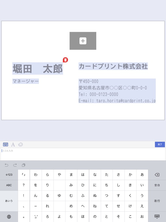 https://is1-ssl.mzstatic.com/image/thumb/Purple113/v4/e2/1d/07/e21d07b6-165e-0d38-e4d3-0e40723f3d7a/pr_source.jpg/576x768bb.jpg
