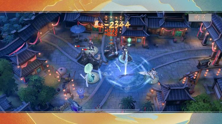 将魂师-国风塔防游戏 screenshot-5