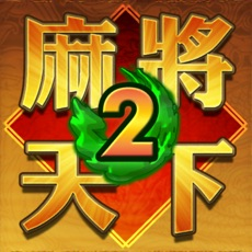Activities of Mahjong World 2