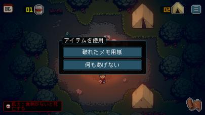Wanna Survive:ゾンビ攻略のおすすめ画像8