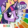 My Little Pony Color My World
