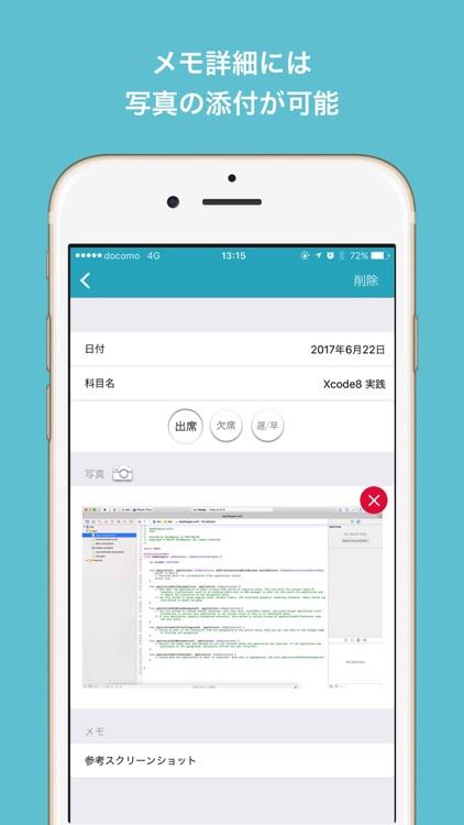 時間割アプリ screenshot-3