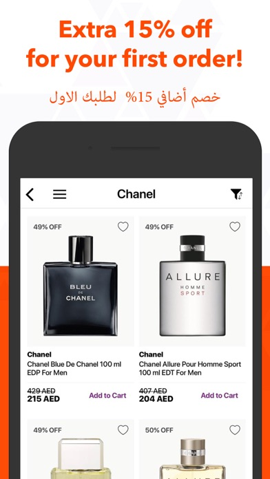 7d5ecebcf 7/24 Perfumes Shopping App by 7/24 Apps (iOS, United States) - SearchMan App  Data & Information