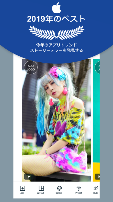 Magisto 動画編集 アプリとムービーメーカー ScreenShot0