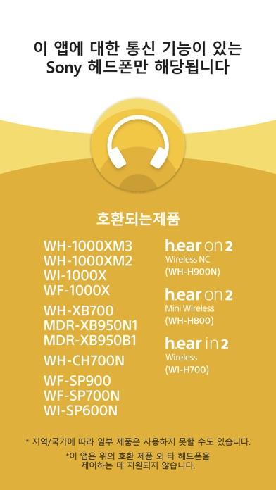 Sony   Headphones Connect for Windows
