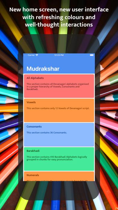Mudrakshar