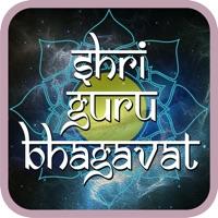 Codes for Guru Bhagavat Hack