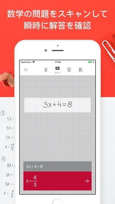 Screenshot for Photomath in Japan App Store