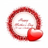 ملصقات عيد الأم