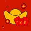 新年抢红包 - 发现金红包Emoji