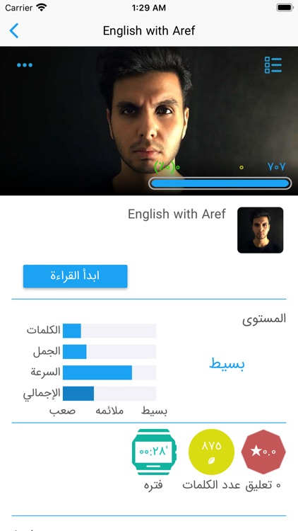 the linguist
