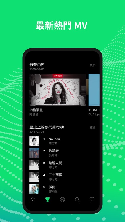 LINE MUSIC screenshot-4
