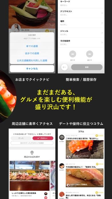 TERIYAKI ScreenShot4