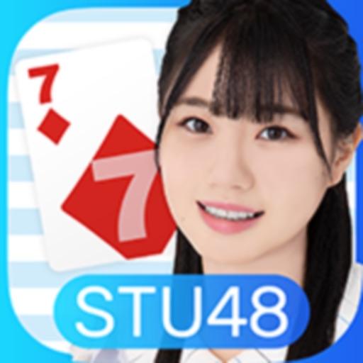 STU48の7ならべ