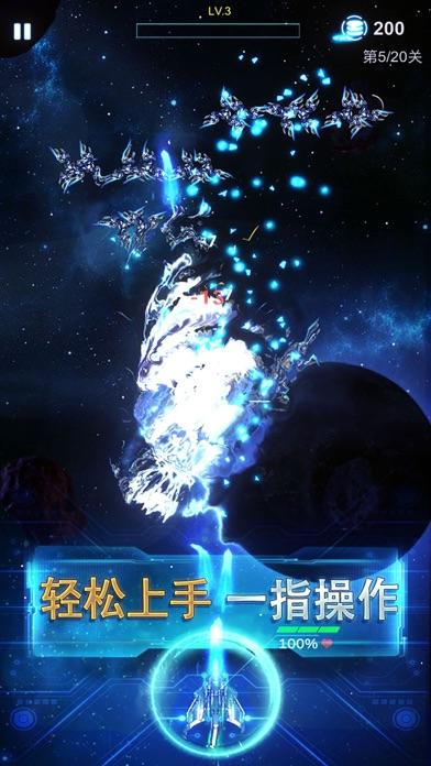 百变战鹰 screenshot 5