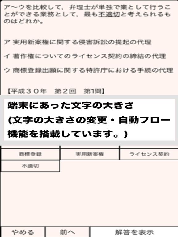 https://is1-ssl.mzstatic.com/image/thumb/Purple113/v4/e6/b3/9e/e6b39eac-6849-6e02-26dc-e801e90333a1/pr_source.png/576x768bb.png