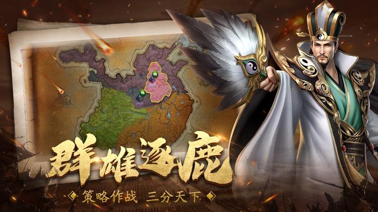 三国:征伐九州