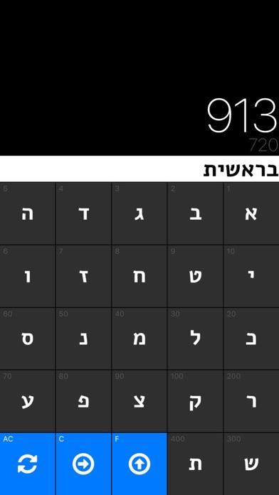 Notarikalc Screenshots