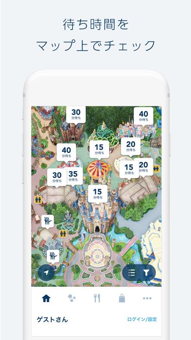 Tokyo Disney Resort App screenshot1