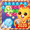 Bubble Cat - Bubble Shooter