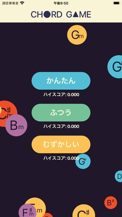 コードゲーム - Proスクリーンショット1