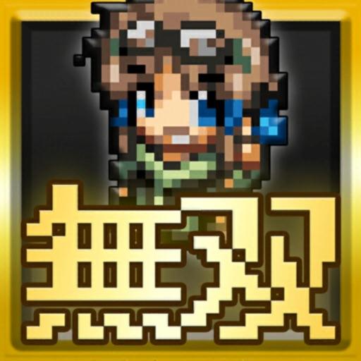 Hack & Slash Hero