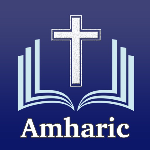 Holy Bible in Amharic Offline
