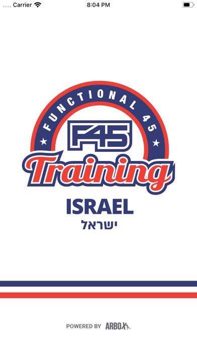 F45 ISRAEL screenshot 1