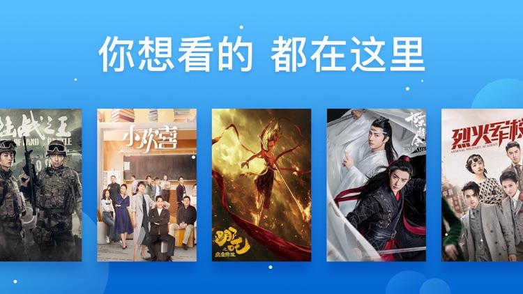 影视大全-人人美剧韩剧视频播放器