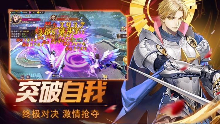 神印骑士-魔幻二次元挂机手游 screenshot-4