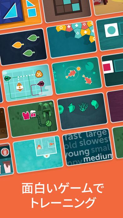 Screenshot for Lumosity: 毎日の脳トレゲーム in Japan App Store