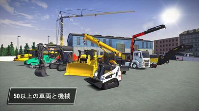 Construction Simulator 3 screenshot1