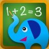 数学与逻辑-儿童自适应脑训练