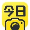 水印相机-时间地点和工作水印 app description and overview