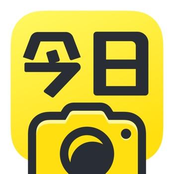 水印相机-时间地点和工作水印 Logo