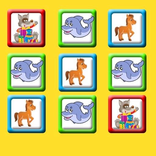 Комбинационной игры для детей и младенцев