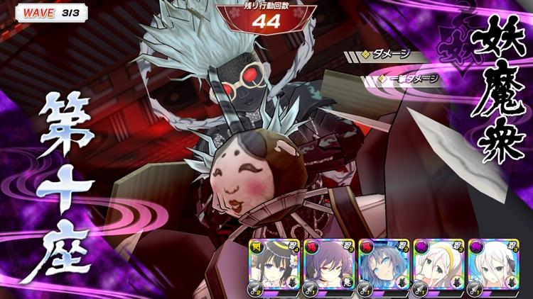 シノビマスター 閃乱カグラ NEW LINK screenshot-3