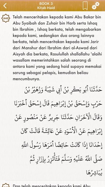 Sahih Muslim Indonesian Arabic