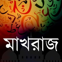 Learn Quran Reading - App - iOS me