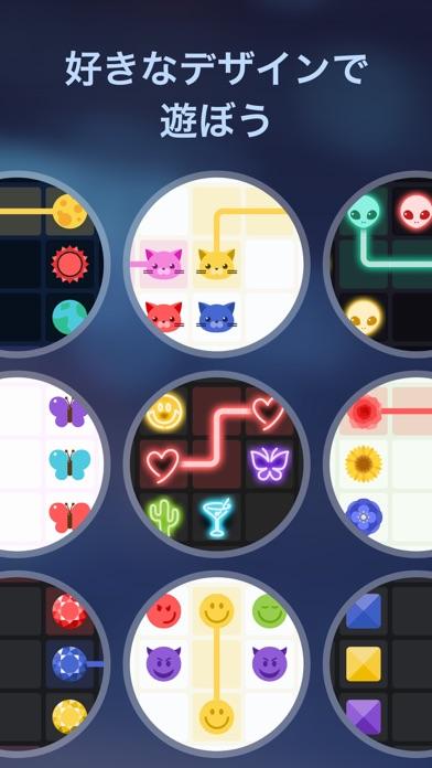 コネクト パズルゲーム screenshot1