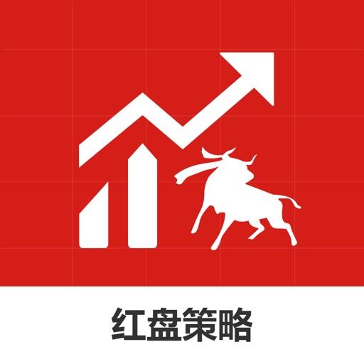 红盘策略宝-股票点买策略软件