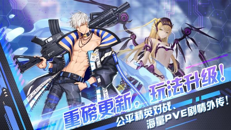 最终王冠 screenshot-0