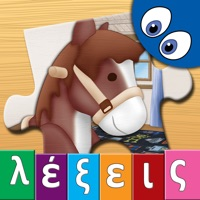 Codes for Greek Words and Kids Puzzles Hack