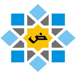 Arabic Phonetics