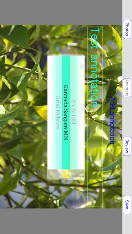 annotatePhoto screenshot-4
