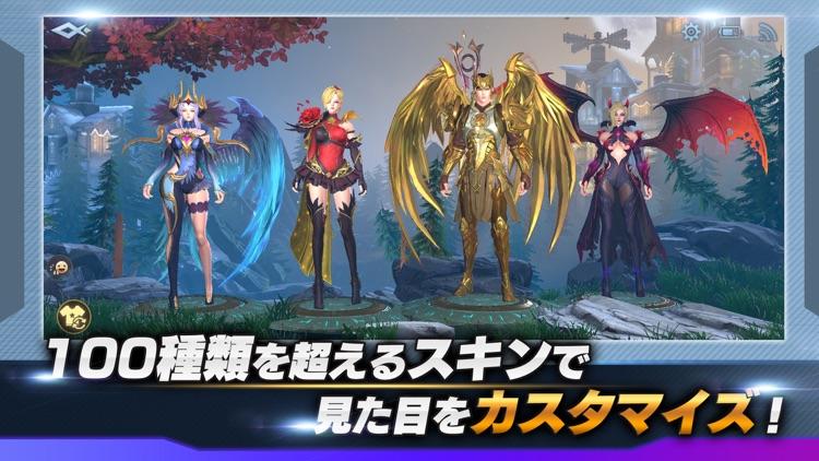 LEGEND OF HERO : レジェンドオブヒーロー screenshot-3