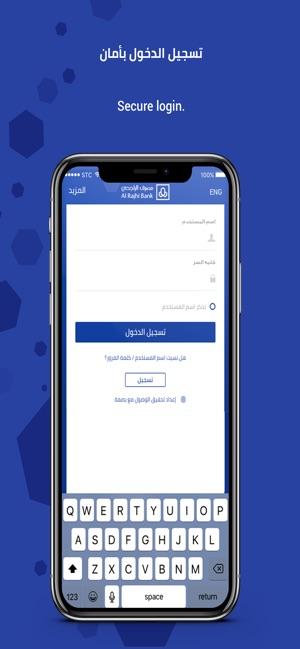 Al Rajhi Bank KSA on the App Store