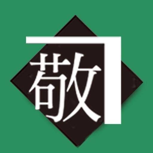KeigoJiten