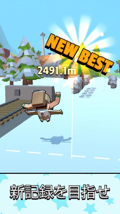 Jetpack Jumpのおすすめ画像5