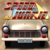 スピードジャンキー - iPadアプリ